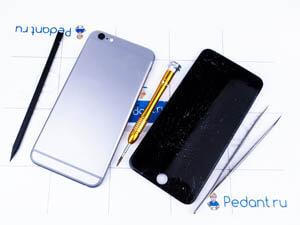Оперативный ремонт айфон 6s в сервисах Москвы и Спб