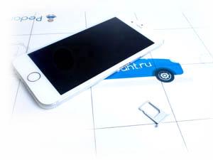 Замена сим-держателя на айфон в 144 сервисах