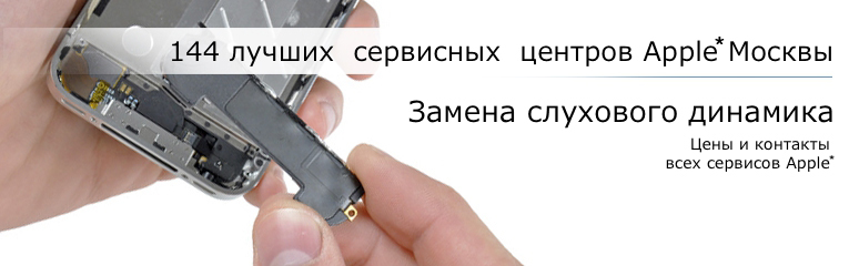 http://pedant.ru/catalog/upload/28014/0655630.jpeg