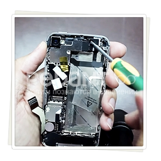 Картинки по запросу ремонт iphone выезд