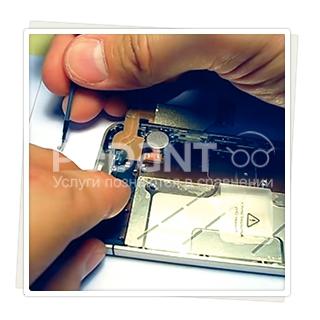 Ремонт iPhone 4 по низким ценам