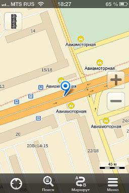 ремонт iPhone Авиамоторная