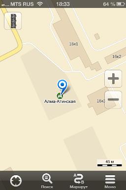 Ремонт iPhone Алма-Атинская