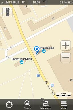 Ремонт iPhone Багратионовская