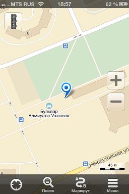 Ремонт iPhone Бульвар Адмирала Ушакова