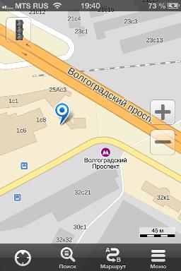 Ремонт iPhone Волгоградский проспект