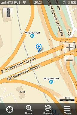 Ремонт iPhone Кутузовская