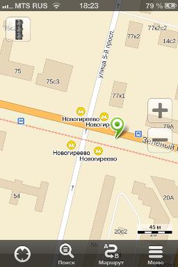 Ремонт iPhone Новогиреево