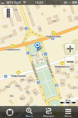 Ремонт iPhone Новокосино
