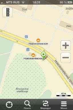 Ремонт iPhone Новоясеневская