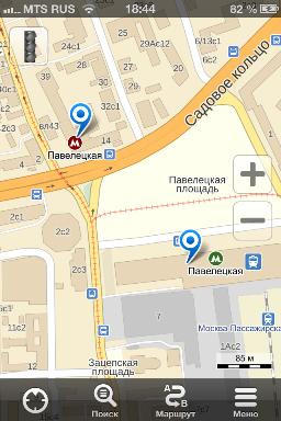 Ремонт iPhone Павелецкая
