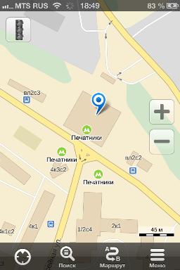 Ремонт iPhone Печатники