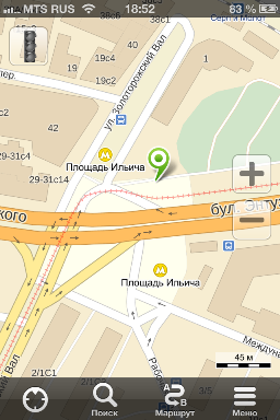 Ремонт iPhone Площадь Ильича