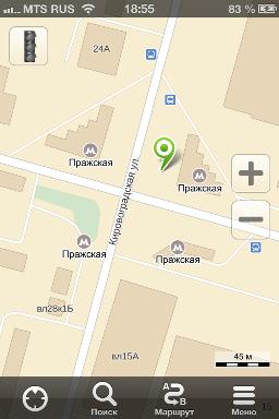 Ремонт iPhone Пражская