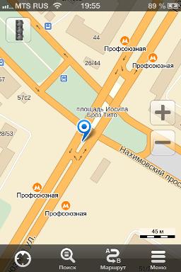Ремонт iPhone Профсоюзная