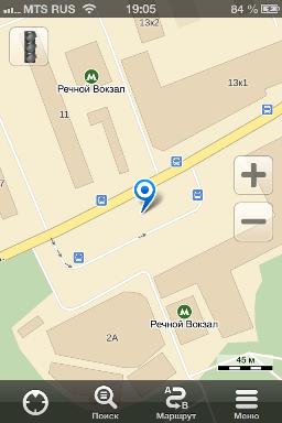 Ремонт iPhone Речной вокзал