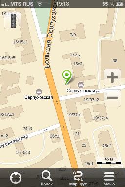 Ремонт iPhone Серпуховская