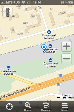 Ремонт iPhone Славянский бульвар