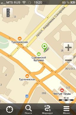 Ремонт iPhone Сретенский бульвар