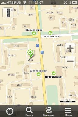 Ремонт iPhone Шипиловская