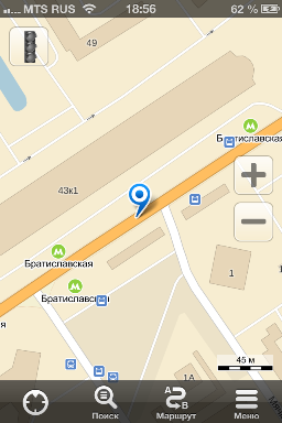 Ремонт iPhone Братиславская