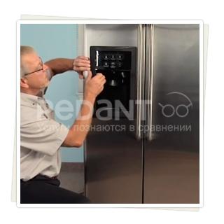 Ремонт холодильников в Москве