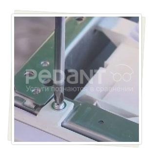 Профессиональный ремонт стиральных машин Ардо