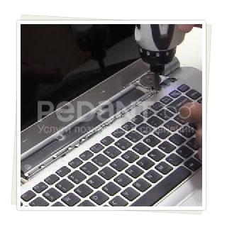 Профессиональный ремонт ноутбуков Сони по выгодной цене