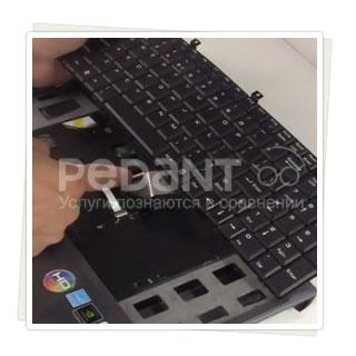 Выгодные цены на замену клавиатуры ноутбука в сервисных центрах