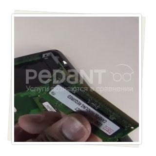 Выгодные цены на замену оперативной памяти ноутбука в Педант.ру