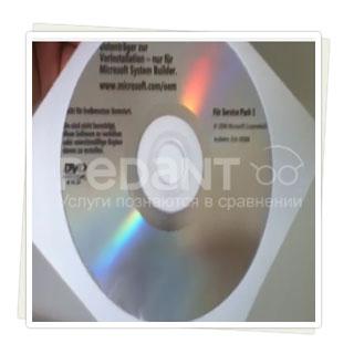 Установка Windows Vista с выездом