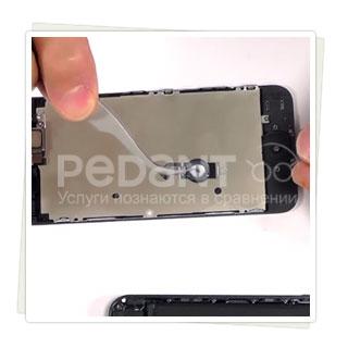 Замена кнопки Home на iPhone 4s, 4, 5s, 5c, 5 за 21 минут