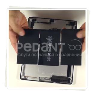 Замена аккумулятора на iPad 2, 3, 4, Air, Mini, Mini Retina от 800руб.