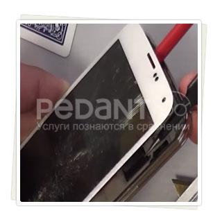 Ремонт телефонов Samsung Galaxy S5 у вас на глазах