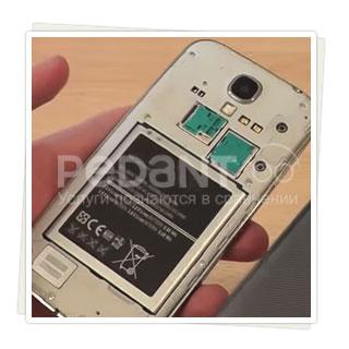 Замена аккумулятора на  Samsung в 144 сервисных центрах