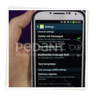 Перепрошивка телефонов Samsung