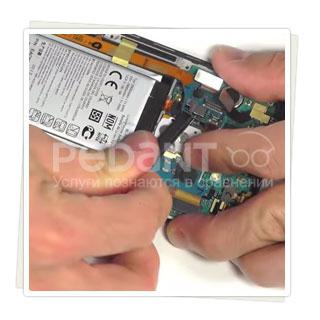 Качественный ремонт антенны телефонов LG в Педант.ру