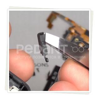 Выездной ремонт кнопки включения LG по низкой цене