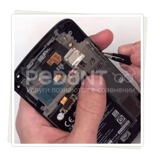 Оперативная замена кнопок громкости на LG от профессионалов