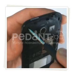 Ремонт телефонов HTC Wildfire S