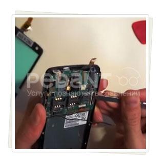 Ремонт телефонов Philips Xenium W732 за 15-40 минут