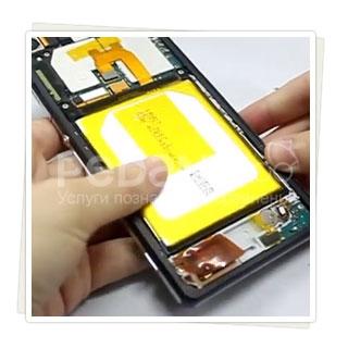 Ремонт телефонов Sony Xperia Z2 по низким ценам