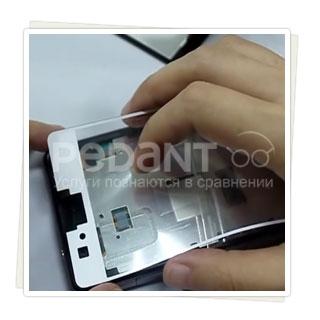 Качественный ремонт телефонов Сони Иксперия Z2 в Pedant.ru