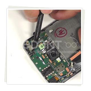 Быстрый и профессиональный ремонт кнопки включения на HTC с гарантией
