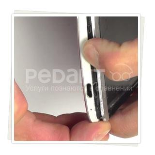 Постгарантийный ремонт полифонического динамика  HTC в короткие сроки