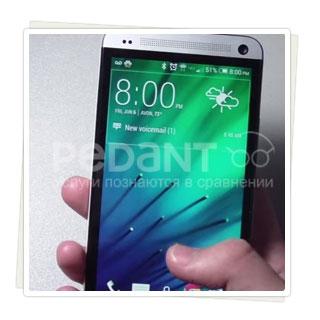Обновление ПО на HTC