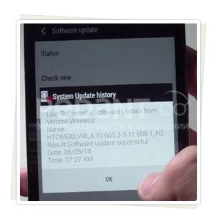 Обновление ПО на HTC от 144 компаний в Москве