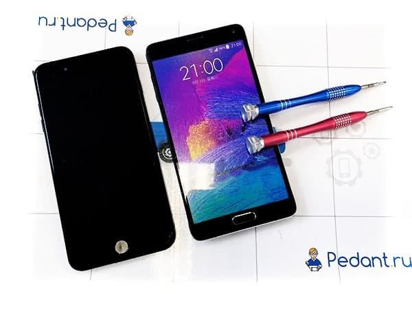 Ремонт сотовых телефонов от Pedant.ru