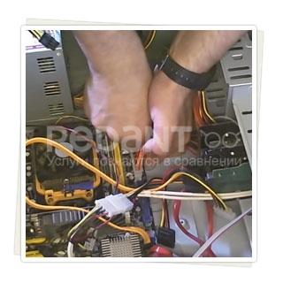 Низкие цены на ремонт компьютеров