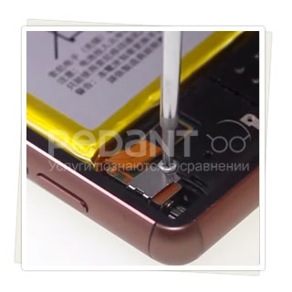 Ремонт Sony Xperia Z3